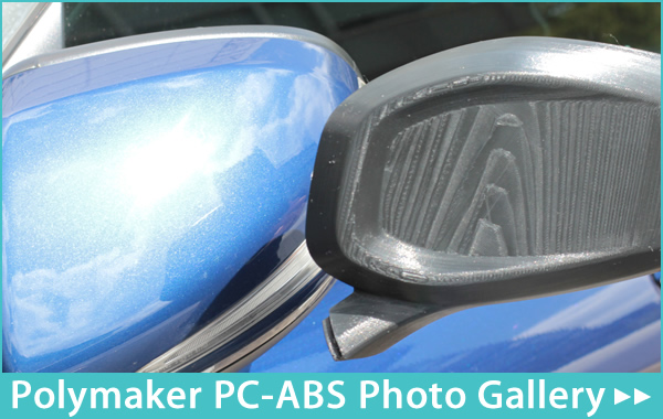 Polymaker PC-ABS