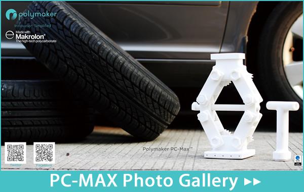 PC-MAX Photo Gallery