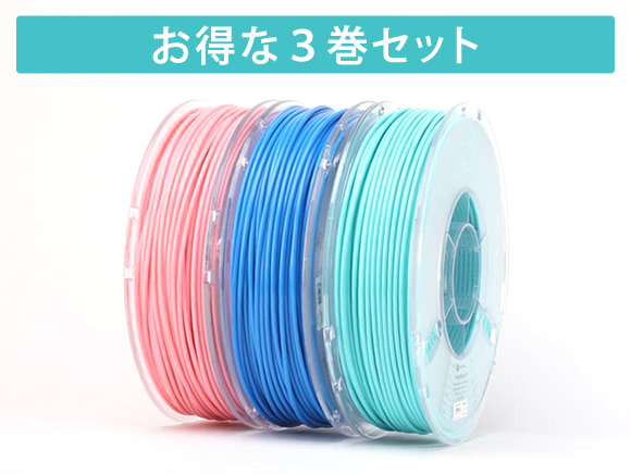 「PolySmooth」3巻セット