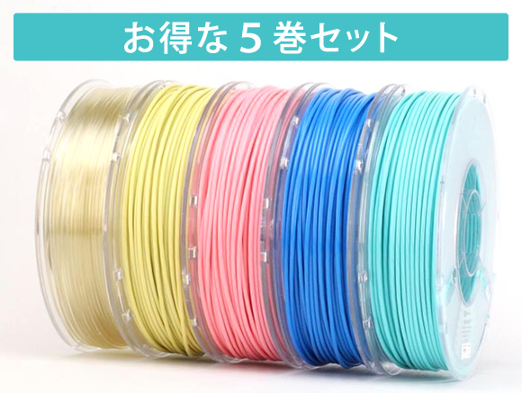 「PolySmooth」5巻セット